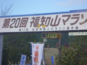 P1010436.JPG
