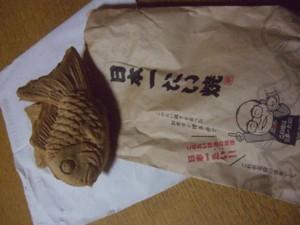 nihonititaiyaki1.jpg